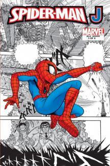 Spider-Man J (2007) #3