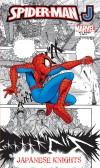 SPIDER-MAN J: JAPANESE KNIGHTS DIGEST #3