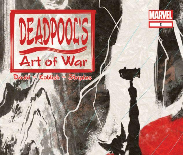 DEADPOOL'S ART OF WAR 2 (WITH DIGITAL CODE)