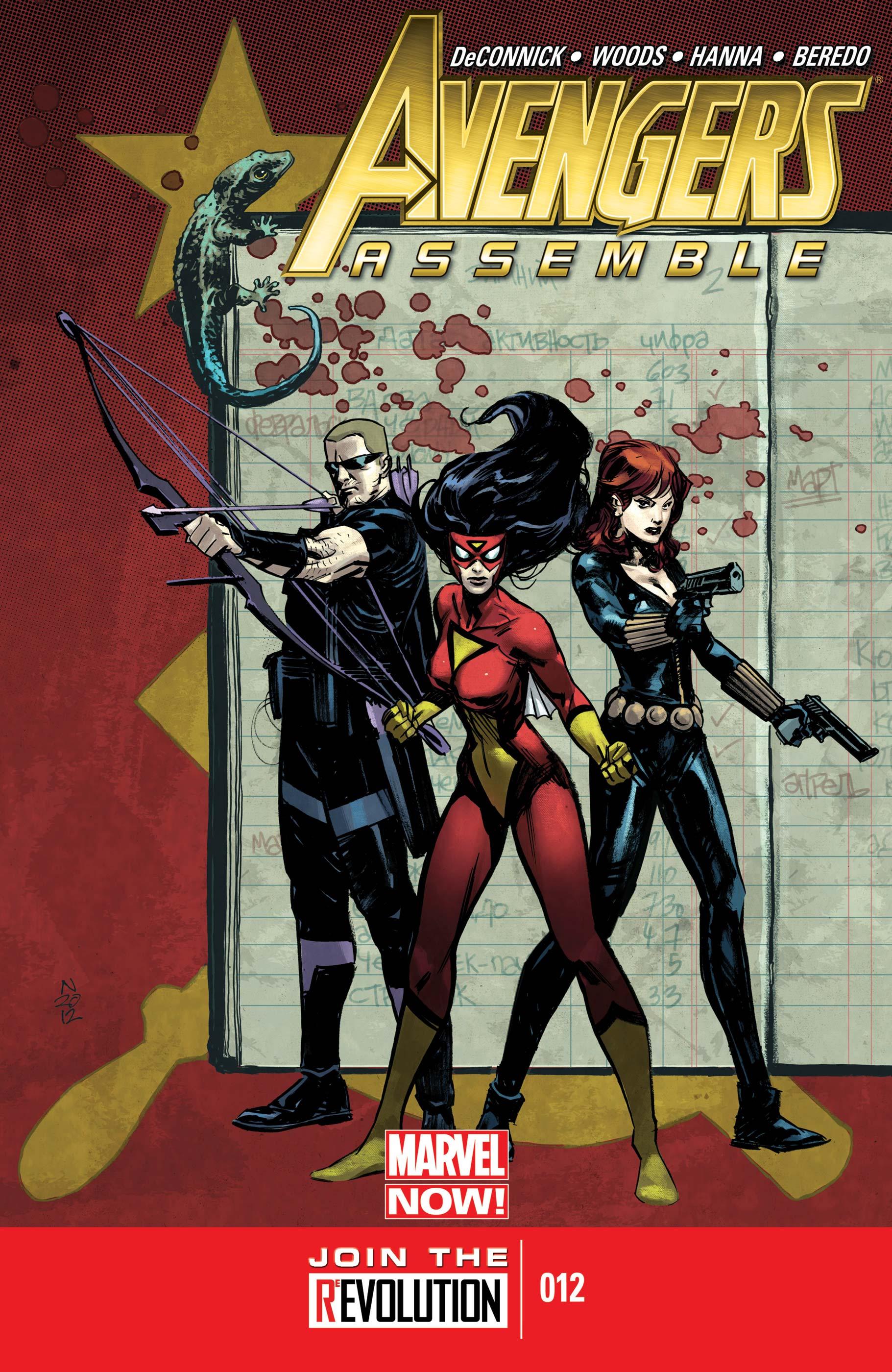 Avengers Assemble (2012) #12
