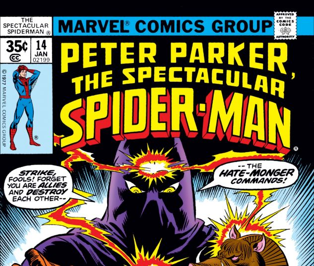 PETER_PARKER_THE_SPECTACULAR_SPIDER_MAN_1976_14