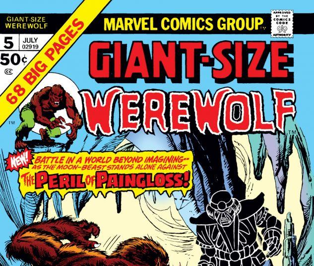 Giant_Size_Werewolf_by_Night_1974_5