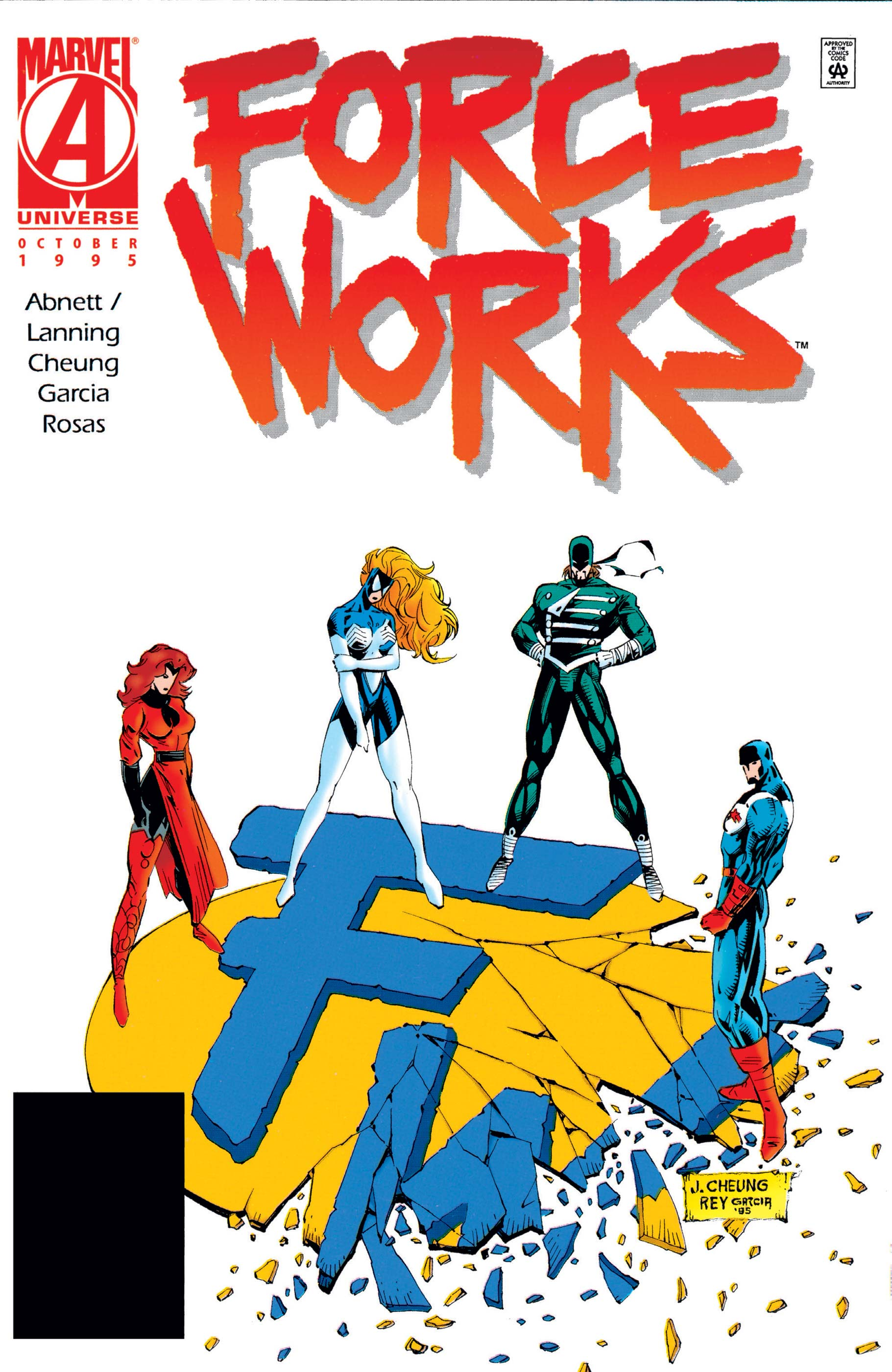 Force Works (1994) #16
