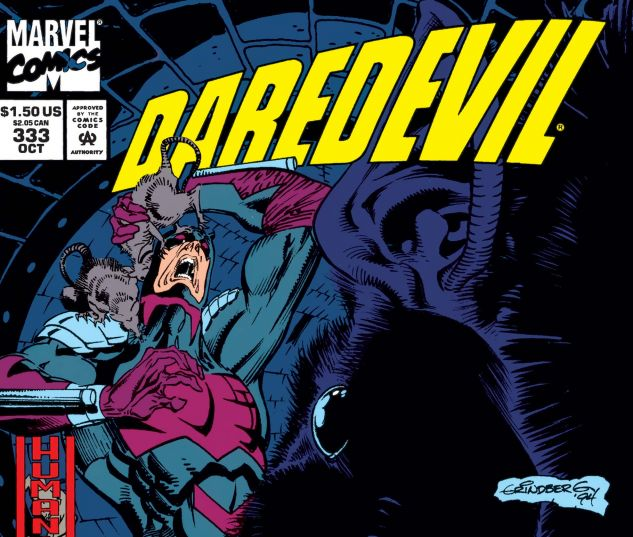 cover from Daredevil (1964) #333