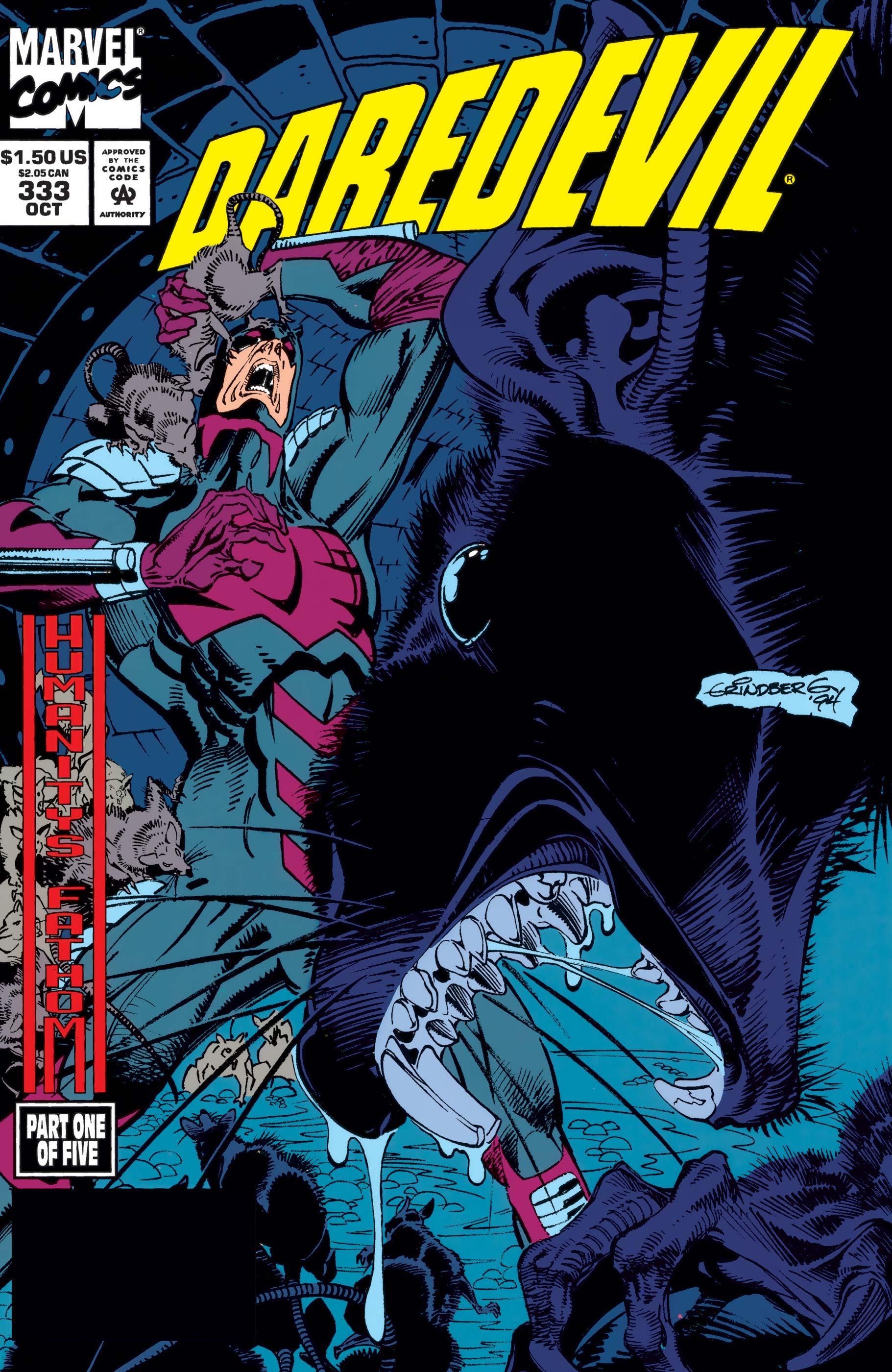 Daredevil (1964) #333