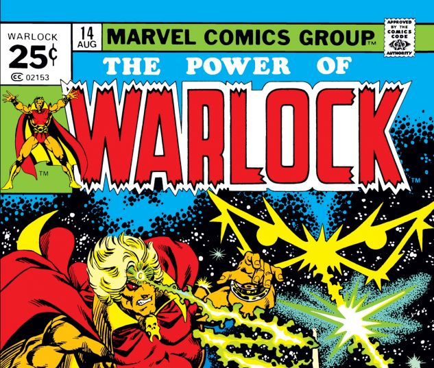 WARLOCK (1972) #14
