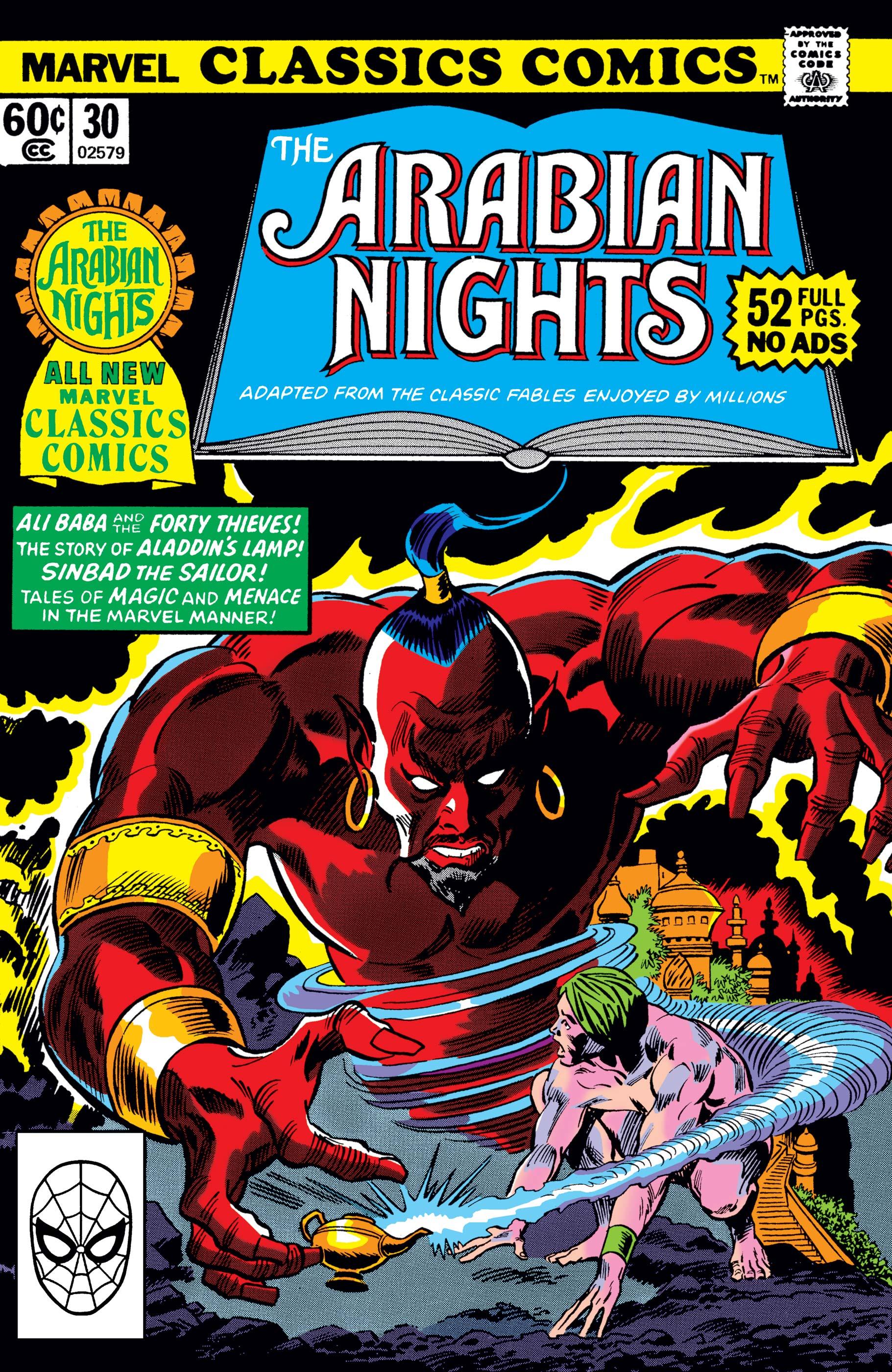 Marvel Classics Comics Series Featuring (1976) #30