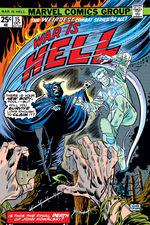 War Is Hell (1973) #15 cover