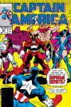 Captain America (1968) #353