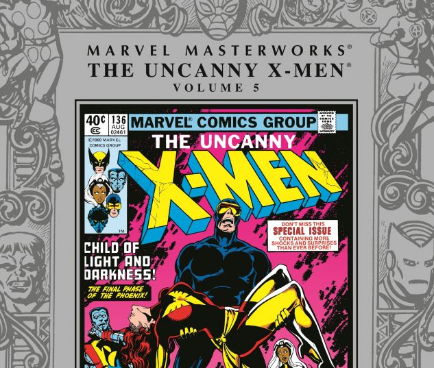 Marvel Masterworks: The Uncanny X-Men Vol. 5 (2005)