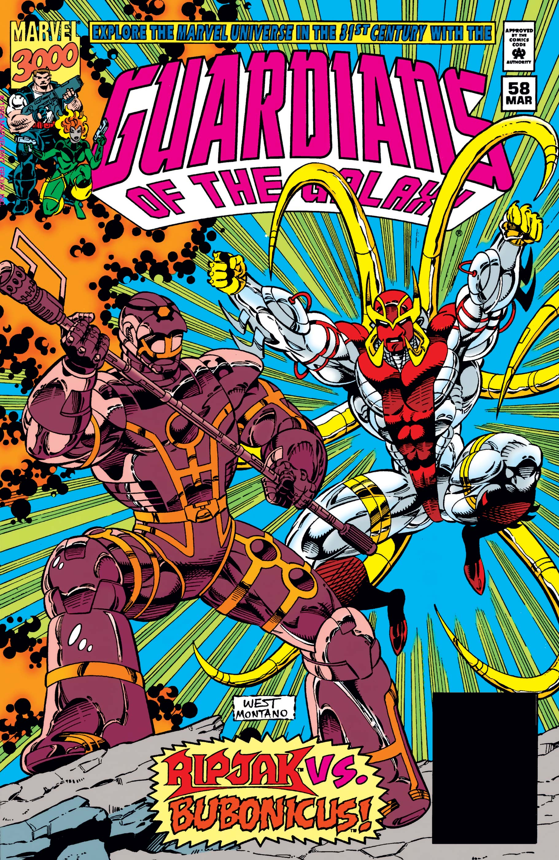 Guardians of the Galaxy (1990) #58