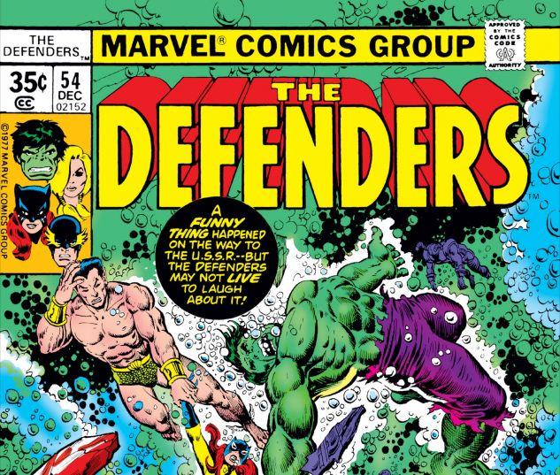 Defenders_1972_54