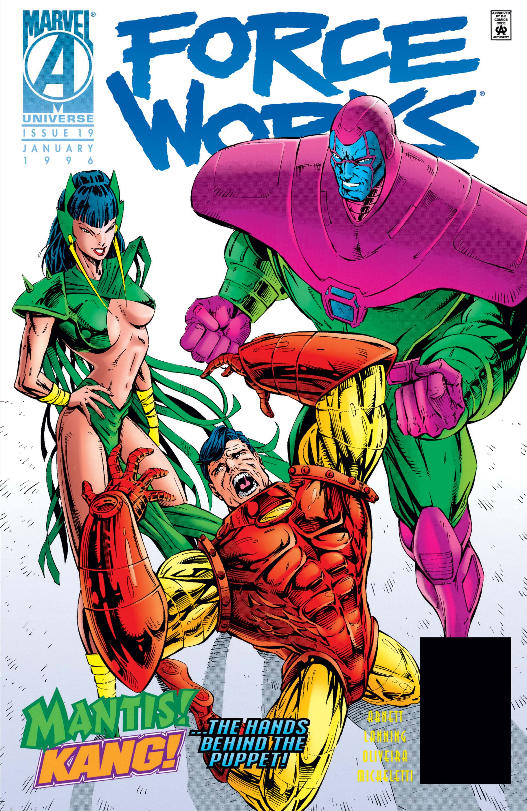 Force Works (1994) #19