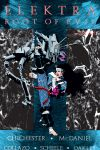 Elektra_Root_of_Evil_1995_3_jpg