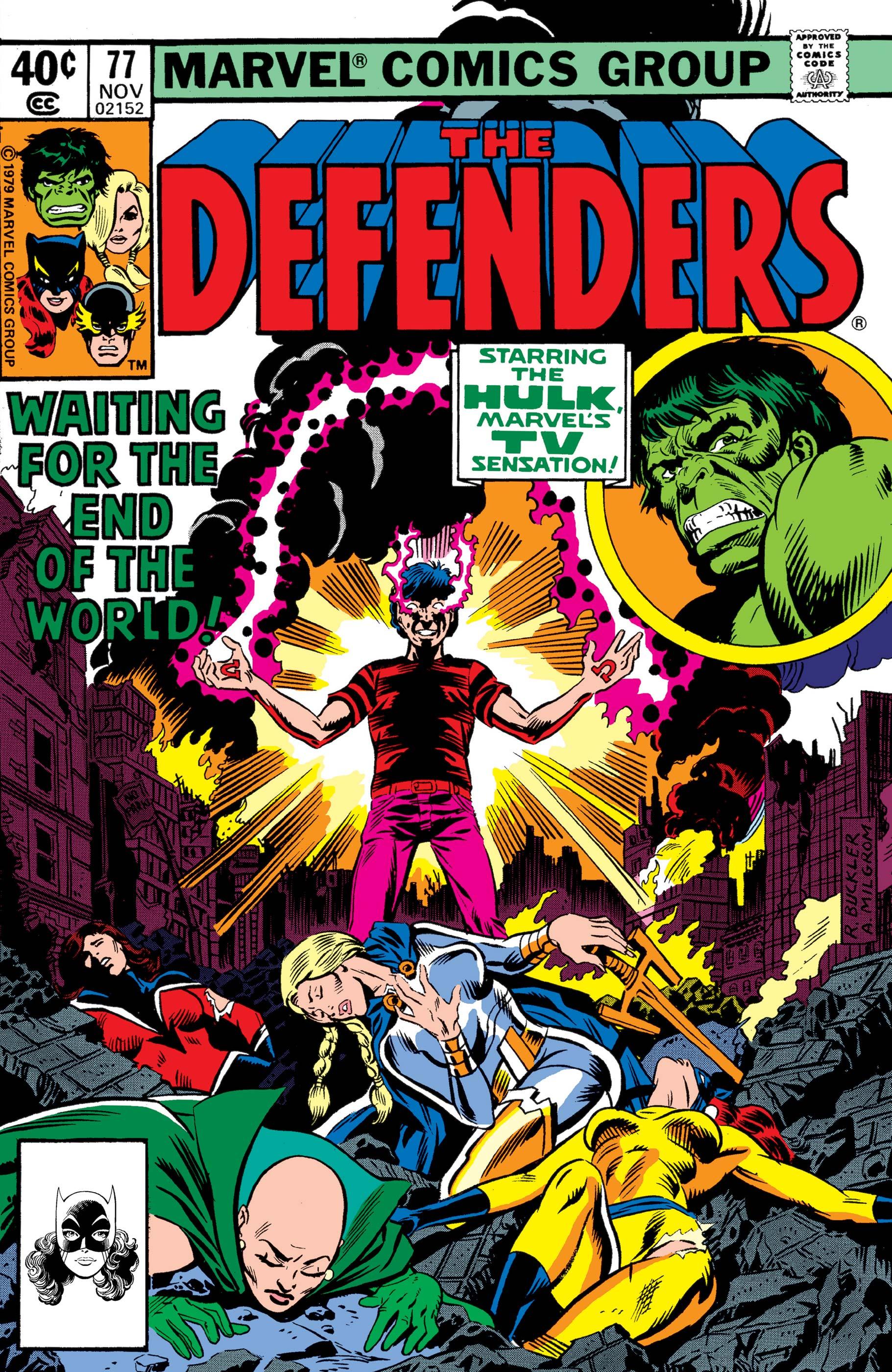 Defenders (1972) #77