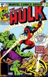 INCREDIBLE HULK (2099) #246 COVER