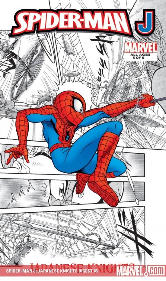 Spider-Man J (2007) #5