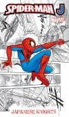 SPIDER-MAN J: JAPANESE KNIGHTS DIGEST #5