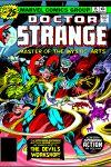 Dr. Strange (1974) #15