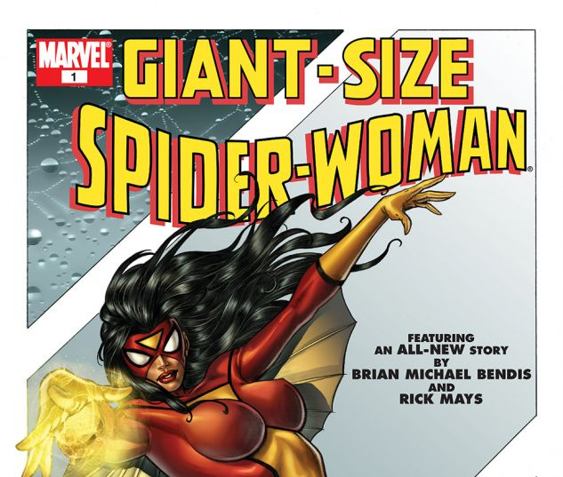 Giant_Size_Spider_Woman_2005_1