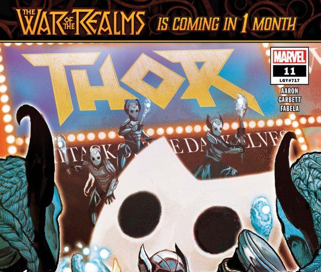 Thor (2018) #11