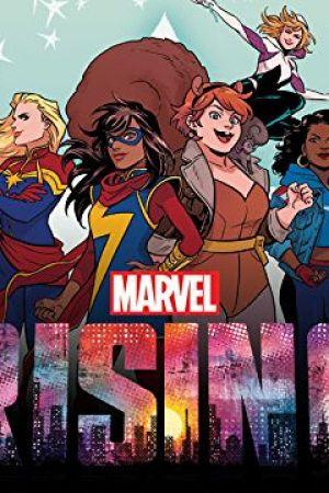 Marvel Rising (2019)