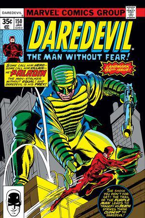 Daredevil (1964) #150