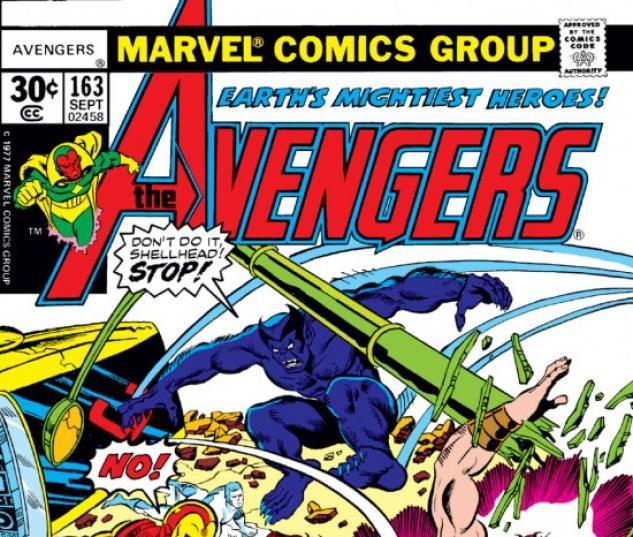 AVENGERS #163 COVER