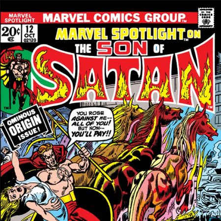 Marvel Spotlight (1971 - 1977)
