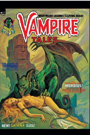 Vampire Tales (1973) #2