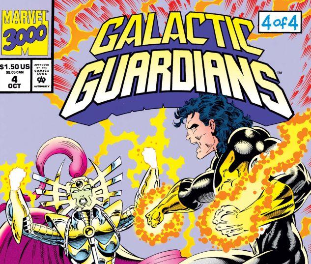 GALACTIC_GUARDIANS_1994_4