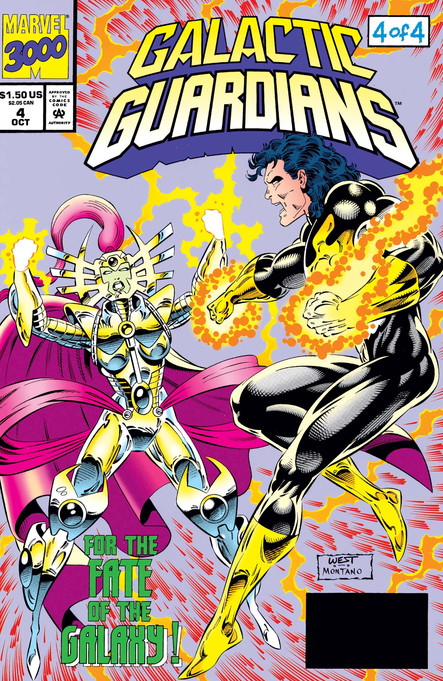 Galactic Guardians (1994) #4