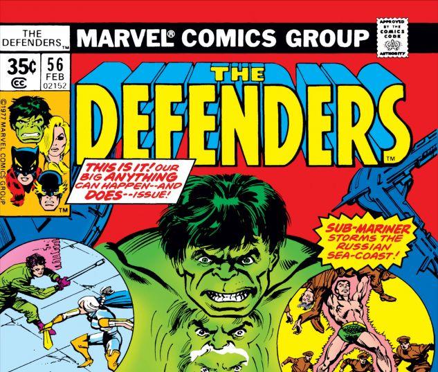 Defenders_1972_56