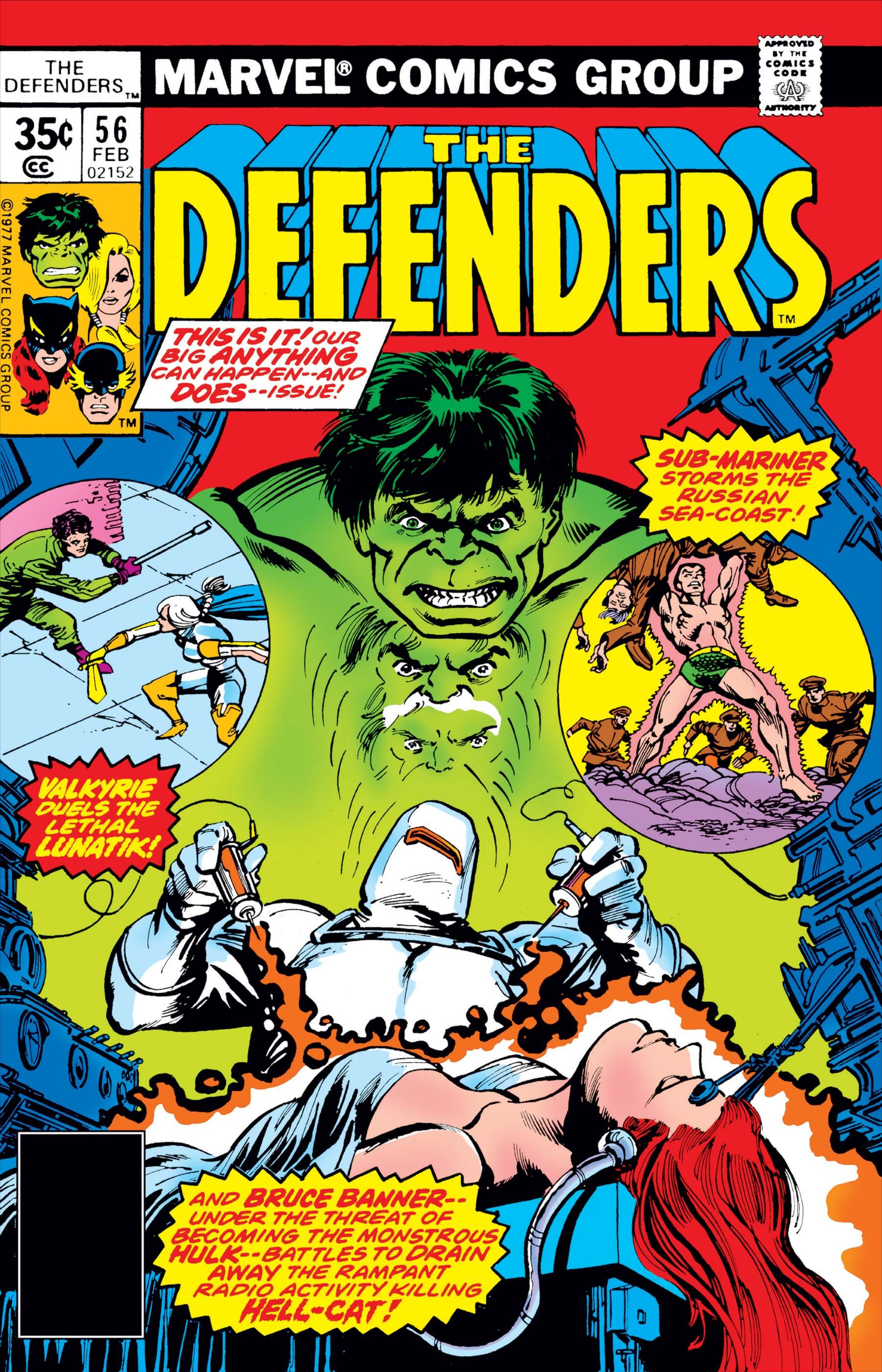 Defenders (1972) #56