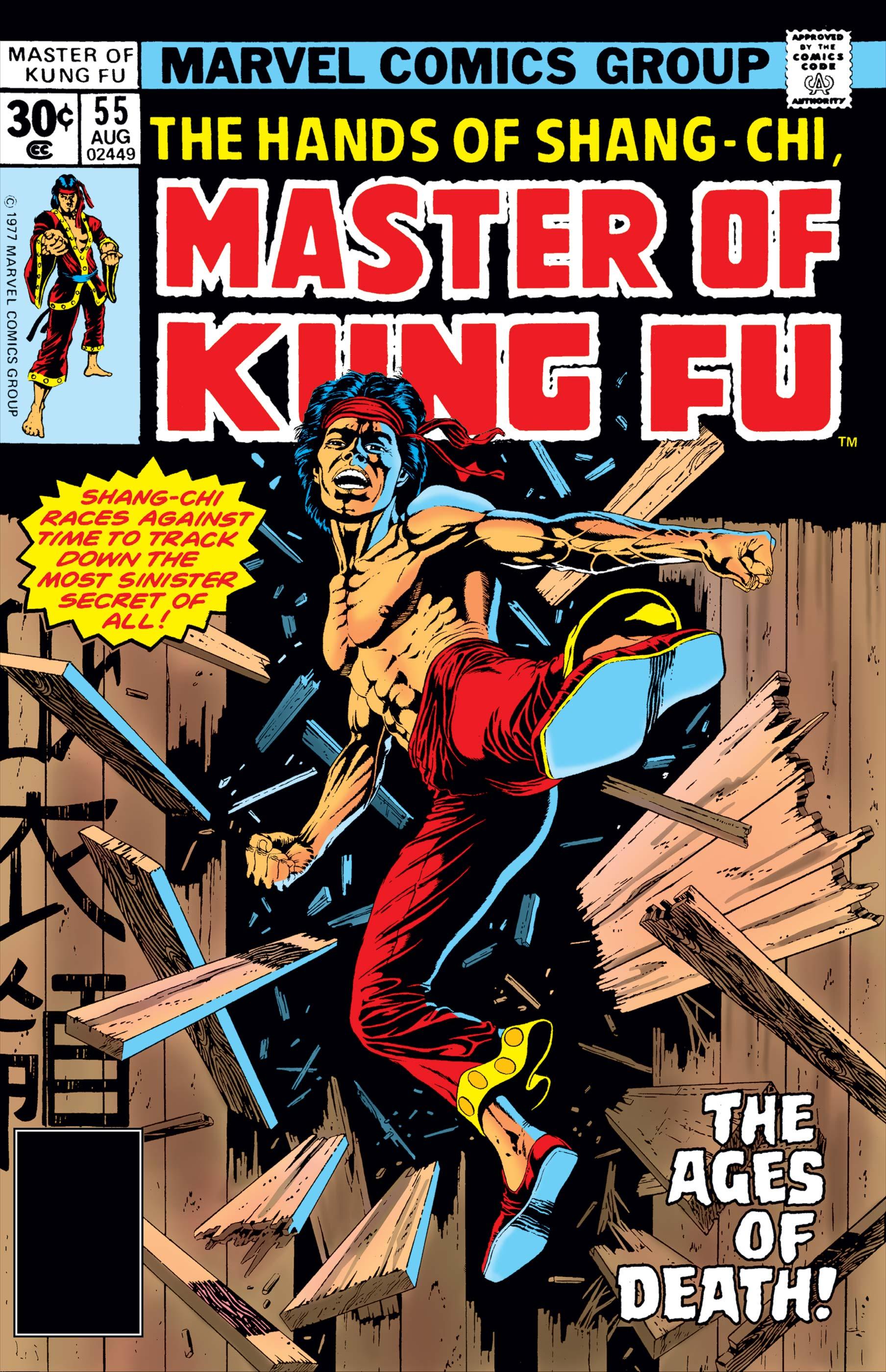 Master of Kung Fu (1974) #55