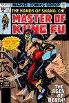 Master_of_Kung_Fu_1974_55