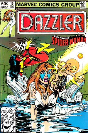 Dazzler (1981) #15