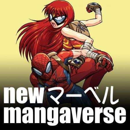 New Mangaverse