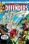 Defenders_1972_97