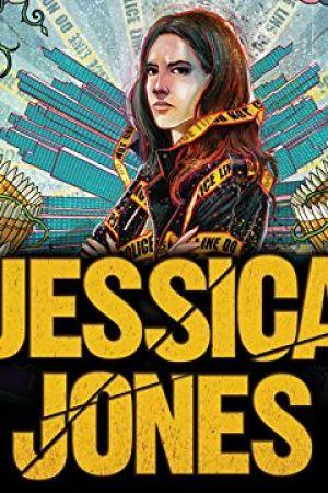 Jessica Jones - Marvel Digital Original: Purple Daughter (2019)