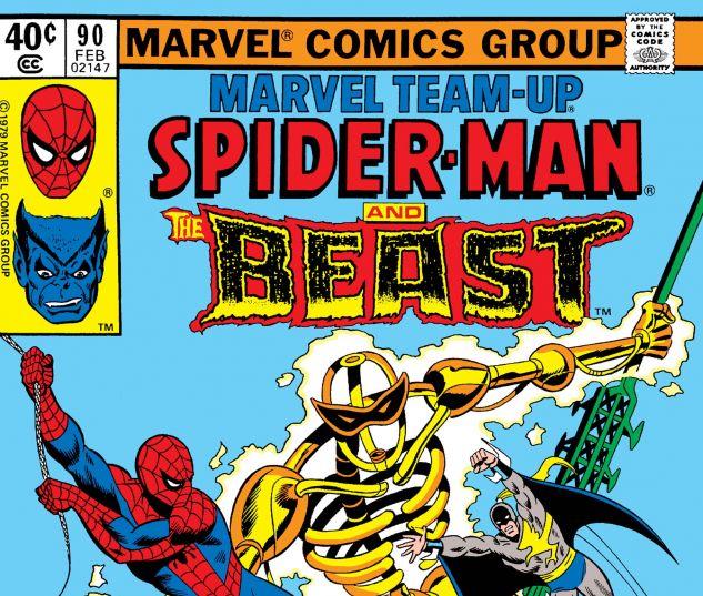Marvel Team-Up (1972) #90