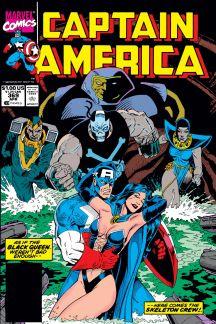 Captain America (1968) #369