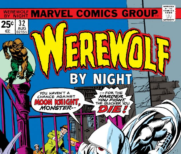 WEREWOLF_BY_NIGHT_1972_32