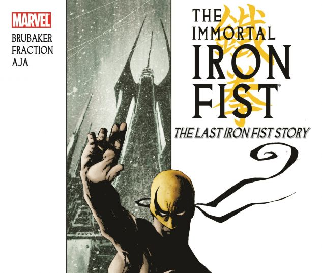 cover to Immoral Iron Fist Vol. 1