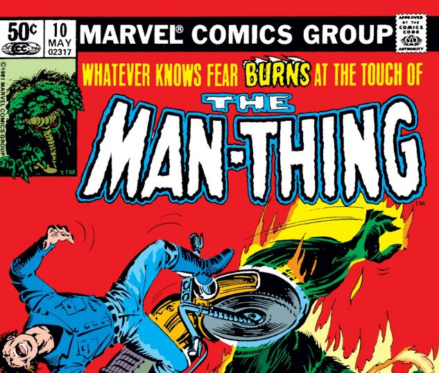 cover to Man-Thing (1979) #10