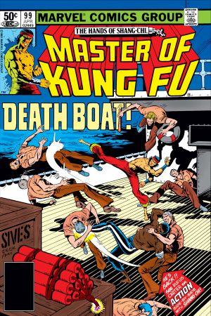 Master of Kung Fu (1974) #99