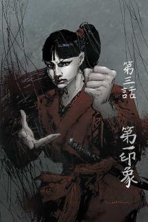 Elektra: The Hand (2004) #3