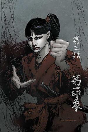 Elektra: The Hand #3