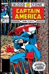Captain America (1968) #358