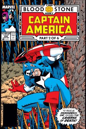 Captain America #358